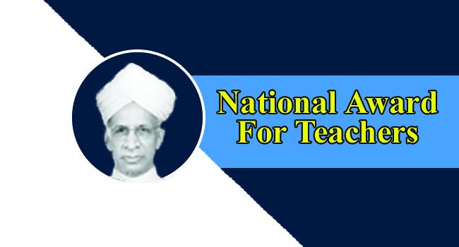 State Level Teacher AwardList