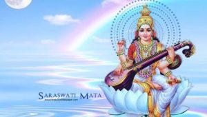 Prathana Pothi Download