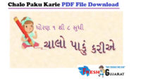 STD 3 Chalo Paku Karie PDF File Download
