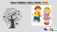 Std 1 Ghare Shikhiye Video Activity