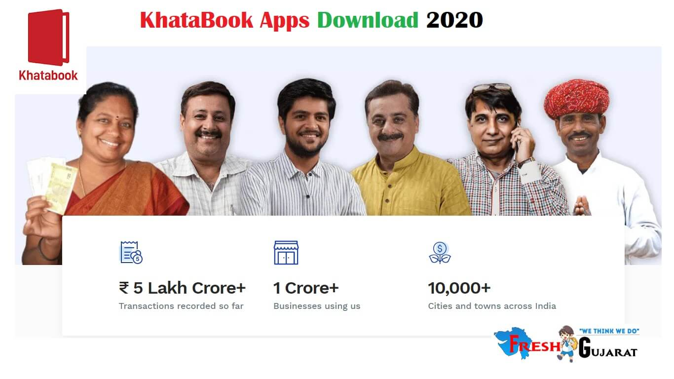 KhataBook Apps Download