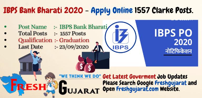 IBPS Bank Bharati