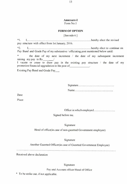 2016-08-27-15_58_56 Job Application Form Election Commission on part time, blank generic, free generic,