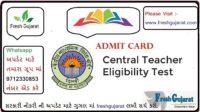 cbse ctet exam admit card