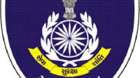 constable 4th waiting list declared