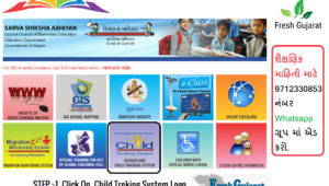 Aadhar DISE Child Tracking Online Entry