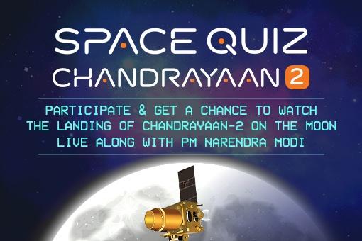 Online Space Quiz Mygov.in