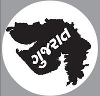 Rojagar Samachar,Government job,