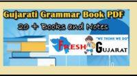 Gujarati Grammer Pdf Book Download