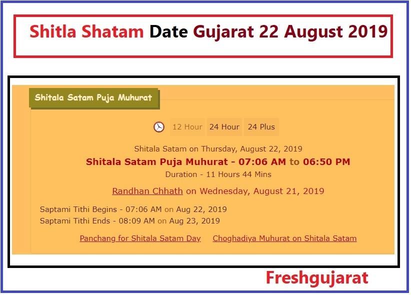 Shitala Satam date 2019