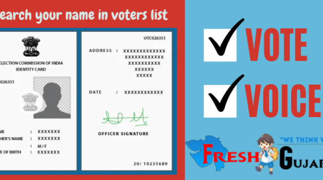 Search your name in voters list