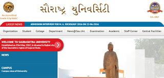 Saurashtra University Rajkot Duplicate Marksheet Mate Nu Application Form | Duplicate Marksheet Saurashtra University.