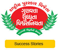 Gujarat State Seeds Corporation Call Letter 2017 @ https://ojas.gujarat.gov.in/