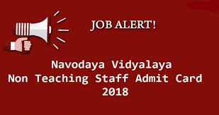NVS Non-Teaching Staff Recruitment Admit Card And Syllabus 2017.