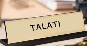 Talati cum Mantri, Junior Clerk Recruitment