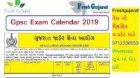 Gpsc Exam Calendar 2019