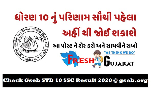 Check Gseb STD 10 SSC Result 2020 @ gseb.org