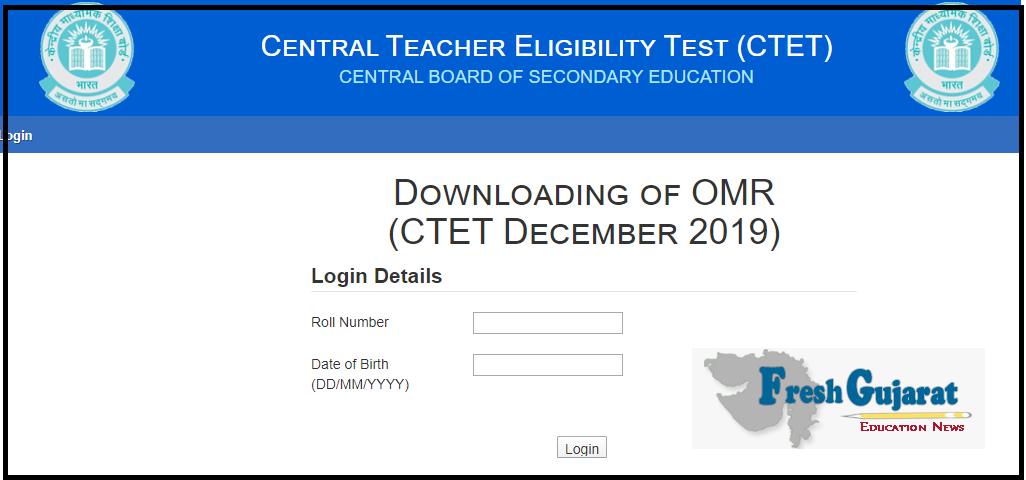 CTET Answer Key & OMR Sheet