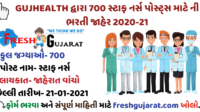 Gujarat Recruitment for 700 Staff Nurse