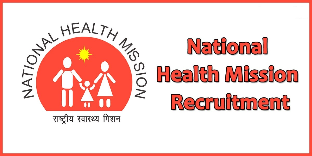 NHM Ahmedabad Recruitment
