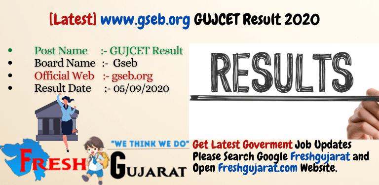 www.gseb.org GUJCET Result