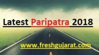 Education Department Various Paripatra