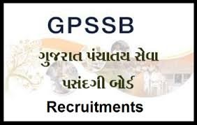 District Allotment List Mukhya Sevika, Staff Nurse & Other Posts