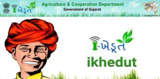 iKhedut - Gujarat State Portal