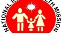 District Panchayat Bhavnagar Recruitment