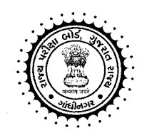 State Examination Board (SEB) has published Notification for National Means cum Merit Scholarship NMMS Examination Notification ,