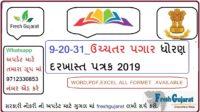 9-20-31 _Uchchatar Pagar Dhoran Patrak Download.