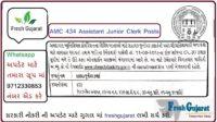 434 Assistant Junior Clerk Posts
