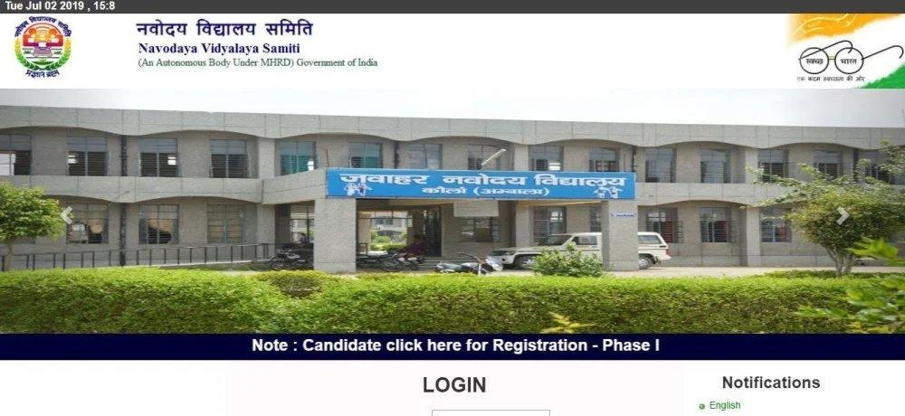 Nvs STD 6 Admission Form