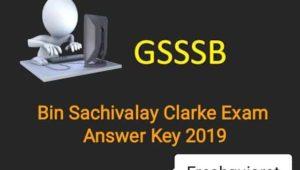 Bin Sachivalay Clerk & Office Assistant Answer Key