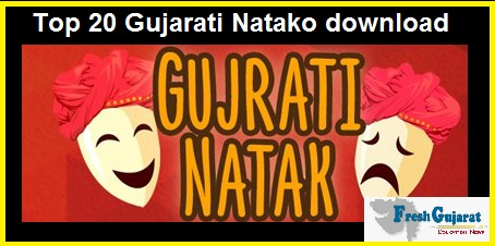 Gujarati Natako download
