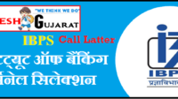 IBPS Call Letter