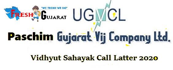PGVCL Vidyut Sahayak Call Latter