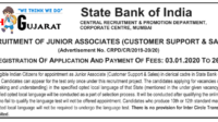 SBI Junior Associate Recruitment