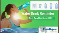 Best Drinking Water Reminder Apps