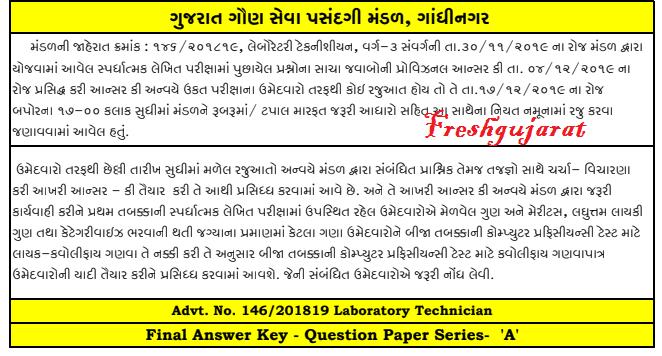 Laboratory Technician Final Answer Key
