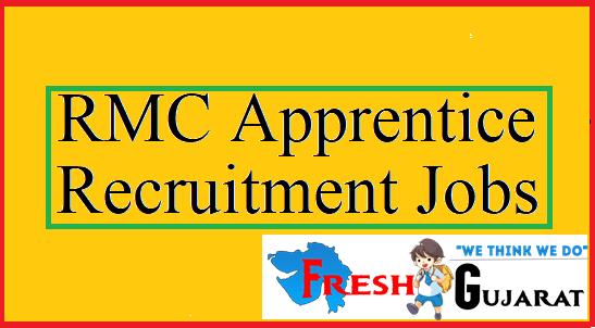 RMC Apprentice Bharati