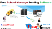 Free School Message Sending Software