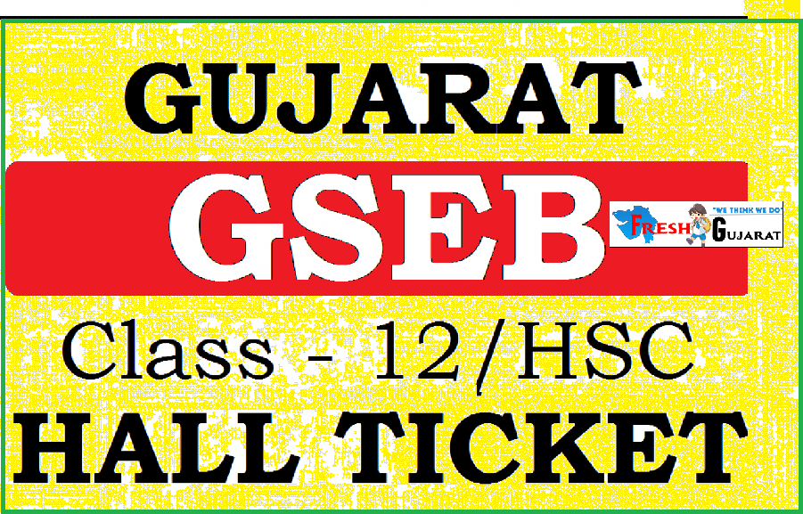 HSC hall ticket