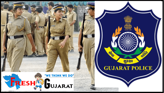 Police Bharati News