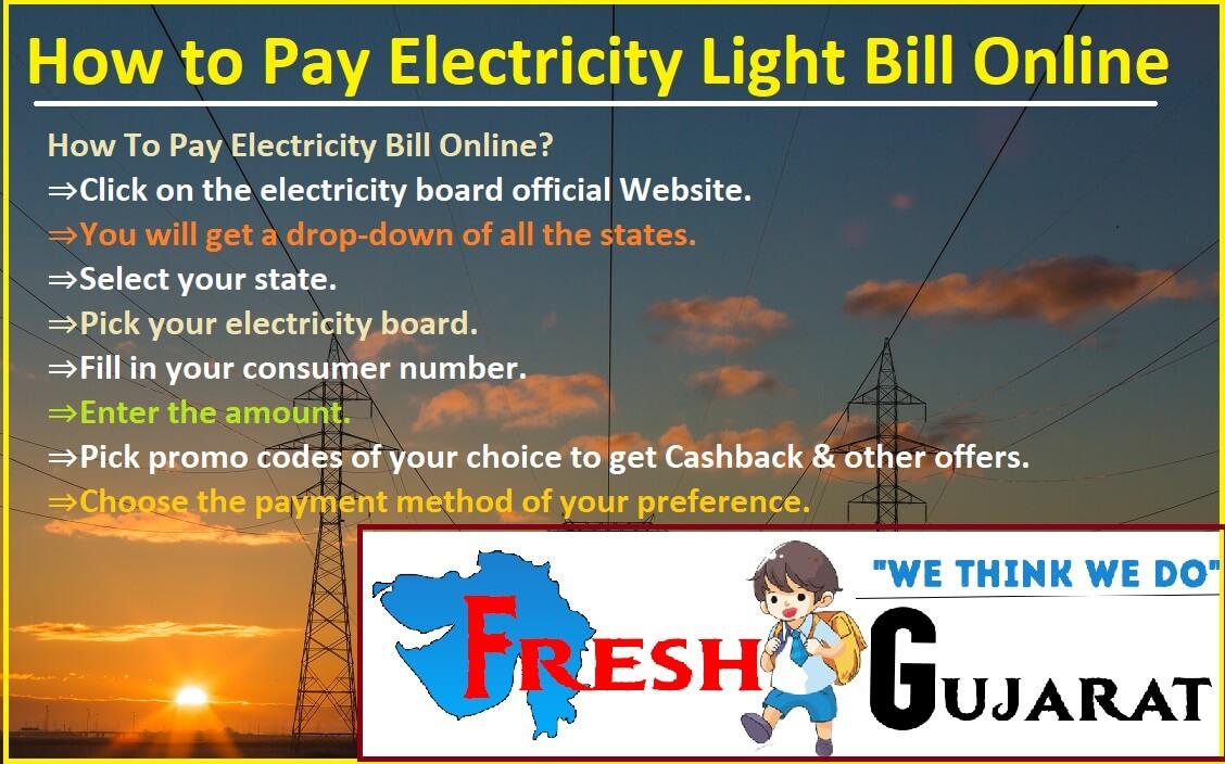 Electricity Light Bill Online