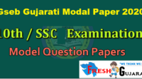 10th Model Question Paper 2020