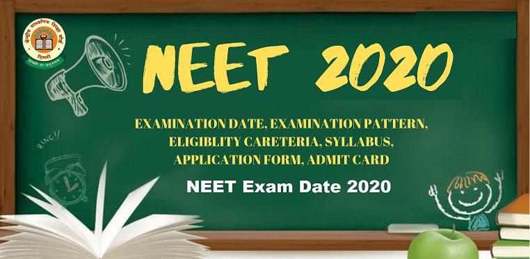 NEET Exam Date 2020