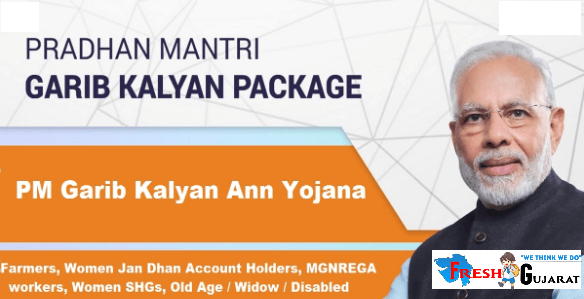 PM Garib Kalyan Yojana 2020