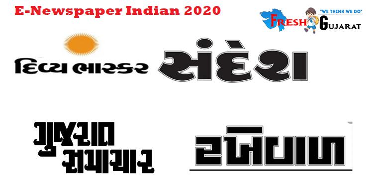 Top40 E-Newspaper Indian 2020