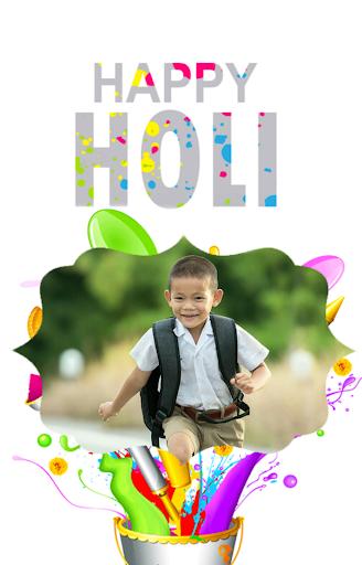 Happy Holi My Name Art